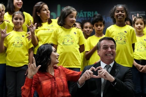 https://g1.globo.com/politica/noticia/2019/07/09/em-cerimonia-com-bolsonaro-e-michelle-governo-lanca-programa-de-incentivo-ao-trabalho-voluntario.ghtml