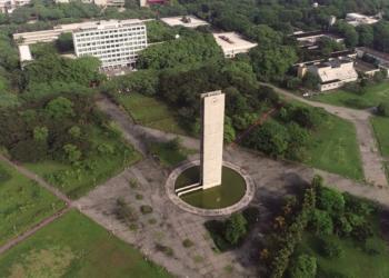 """Vista aérea da Cidade Universitária """"Armando de Salles Oliveira"""" - USP  Foto:  George Campos/Jornal da USP/Direitos Reservados"""